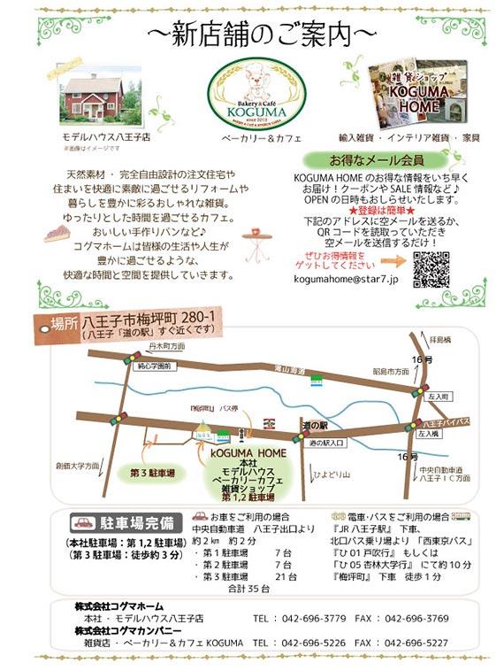 open_info_03